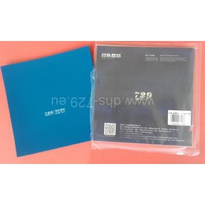 Provincial rubber Friendship 729 Battle 2 - blue sponge