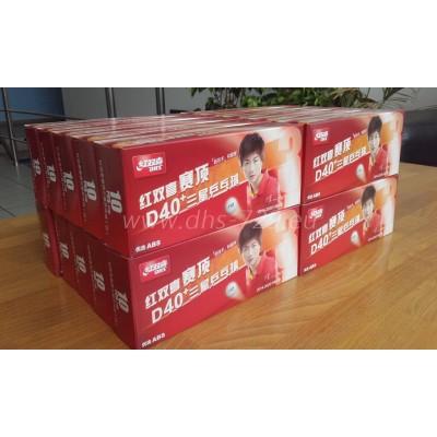 200 kusů - Plastové míčky na stolní tenis DHS D40+ 3***