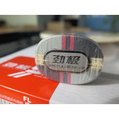 Dřevo DHS Power G5X (PG5X) - arylate karbon 5+2AC