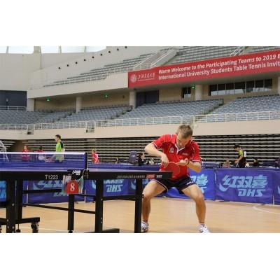 Stůl na stolní tenis DHS T1223